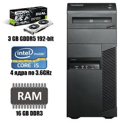 Lenovo m82 Tower : Intel Core i5-3470 4x3.6GHz / 16 GB DDR3 / 120 GB SSD + 500 GB HDD / GeForce GTX 1060 / 500W