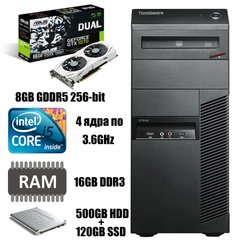 Lenovo m82 Tower : Intel Core i5-3470 4x3.6GHz / 16 GB DDR3 / 120 GB SSD + 500 GB HDD / GeForce GTX 1070 / 600W